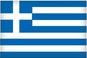 Ελληνικά